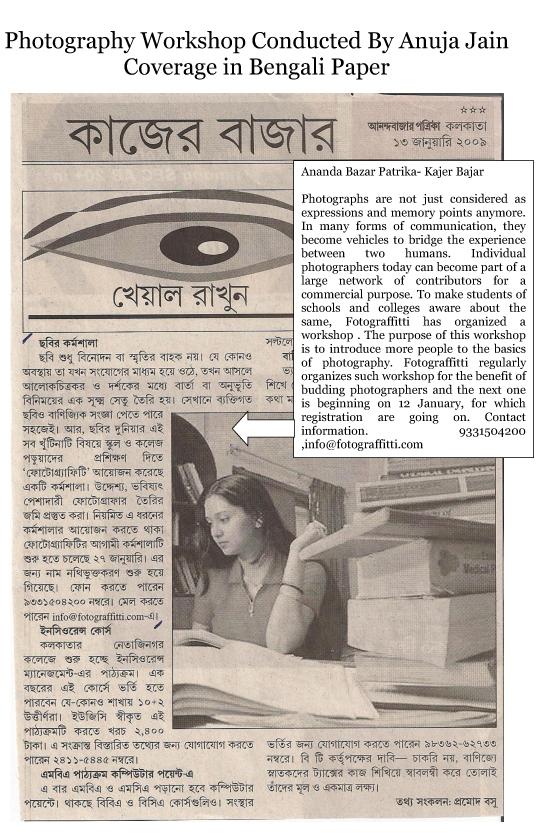 Anuja Jain Profile-89